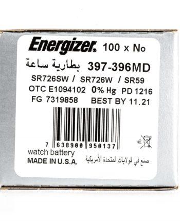 Energizer 100 397-396